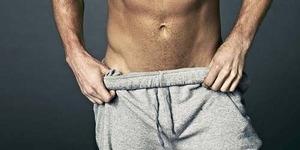 Intip Karakter Pria di Ranjang dari Celana Dalamnya