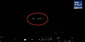 UFO Bercahaya Oranye Melintas di Langit Okinawa Jepang