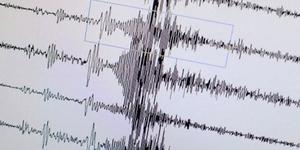 Gempa 6 Skala Richter Mengguncang Jepang