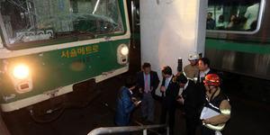 (Lagi) Kecelakaan Di Korsel, Tabrakan Antar Kereta Bawah Tanah, 170 Korban Berjatuhan