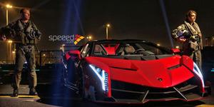 Lamborghini Veneno Roadster, Mobil Termahal di Dunia