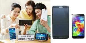 Samsung Rilis Ponsel Terbesar di Dunia, Galaxy W
