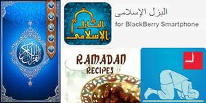 5 Aplikasi BlackBerry Penunjang Puasa Ramadan 2014