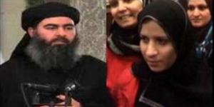 Foto Istri Pimpinan ISIS Al-Baghdadi Beredar di Internet