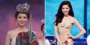 Kim Seo Yeon Miss Korea 2014