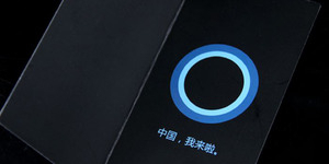 Di China Microsoft Cortana Bernama Huna