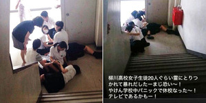 Puluhan Siswi Jepang Pingsan Karena Kesurupan Massal