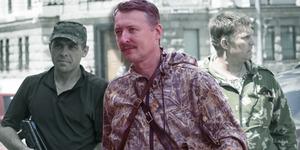Igor Strelkov, Dalang Penembakan Malaysia Airlines MH17