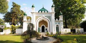 Wisata Religi ke Masjid Shah Jahan, Masjid Pertama di Inggris