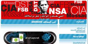Al Qaeda Pilih Android Ketimbang iOS