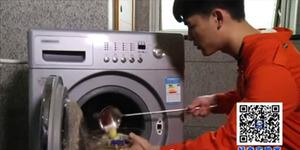 Pria China Masak Sup dengan Mesin Cuci