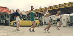 Liburan Seksi Sistar di Video I Swear
