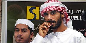 Pria Arab Saudi Dilarang Nikahi Wanita Pakistan dan 3 Negara ini
