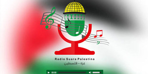 Radio Suara Palestina, Radio di Gaza dengan Bahasa Indonesia
