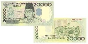 terbaik rupiah desain mata uang terbaik di dunia www