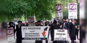 Yahudi Amerika Kecam Serangan Israel ke Gaza