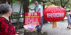 Cari Ibu Angkat, Pria di China Siapkan Rp 1,9 Miliar
