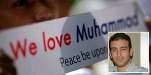 Hina Nabi Muhammad, Blogger Iran Dihukum Mati