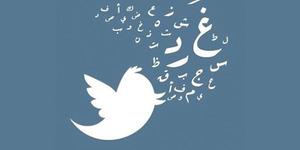 Kritik Sistem Peradilan Saudi di Twitter, Tiga Penasihat Hukum Dipenjara