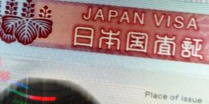 Mulai Desember, Berkunjung ke Jepang Tidak Perlu Visa