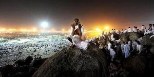 Pemerintah: Idul Adha 5 Oktober