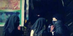 Gadis Yahudi Asal Perancis Gabung ISIS
