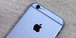 iPhone 7 Usung Kamera Resolusi Tinggi?