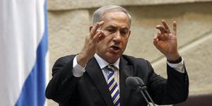 PM Israel Benjamin Netanyahu Jamin Umat Islam Bebas Beribadah di Masjid Al Aqsa