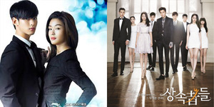 RCTI Tayangkan The Heirs, Man From The Stars, atau Emergency Couple?