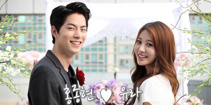 Yura Girl's Day Mau Ciuman dengan Hong Jong Hyun di We Got Married