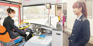 Zhang Tingting, Sopir Bus Tercantik dari China