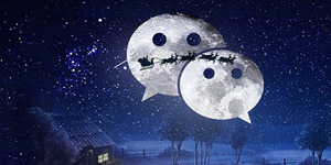 Meriahkan Natal dan Tahun Baru dengan Fitur Baru WeChat