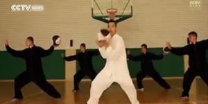 Video Atraksi Basket Kung Fu Tai Chi