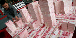 Wanita Tiongkok Dapat Transfer Uang Nyasar Rp 1,1 Triliun