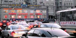 Banci Rusia Dilarang Ngurus SIM dan Nyetir Mobil