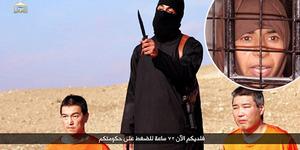 ISIS Minta Sandera Jepang Ditukar Bomber Wanita Sajida al-Rishawi