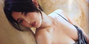 Bintang Porno Nayuka Mine Buat Buku Proses Pembuatan JAV