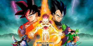 Bulma Promosi Film Dragon Ball Z: Fukkatsu no F Lewat Blog