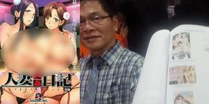 Kurir Jual DVD Porno Hentai Raih Untung Rp 20 Juta Sebulan