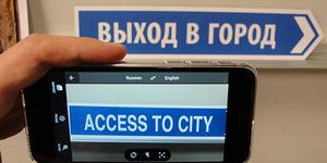 Ubah Smartphone jadi Penerjemah Teks dan Gambar