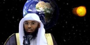 Ulama Saudi Sebut Matahari Kelilingi Bumi