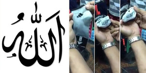 Video Konspirasi Kaos Kaki Logo Adidas Mirip Lafadz Allah