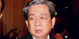 22 Miliarder Indonesia Terkaya Sedunia Versi Forbes