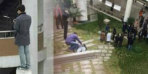 Foto Mahasiswa Patah Hati Terjun dari Gedung Kampusnya