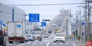 Ini Jembatan Layang Ekstrem di Jepang