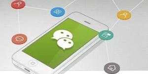 WeChat Rilis Fitur Akun Resmi untuk Perusahaan