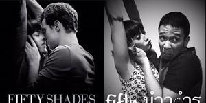 Chika Jessica-Jordi Onsu Bikin Parodi Kocak Fifty Shades of Grey