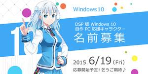 Ini Maskot Windows 10 di Jepang