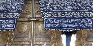 Muncul Kaligrafi Non Muslim, Warga Tuding Pemurtadan