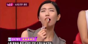 Ada Lomba Wanita Mendesah di Korea